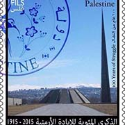 "<font 020>(Do NOT order, this is not a stamp). Palestine, we have confirmation from Palestine Postal Authorities that the image shown here <font color=red>IS NOT AN OFFICIAL STAMP OF PALESTINE</font>.  <br>This is a label created by Photoshop and NOT an official and legal stamp.<br>Not a real stamp<br> <a href=""/images/Palestine-Genocide.jpg"">   <font color=green><b>View the image</b></a></font>"