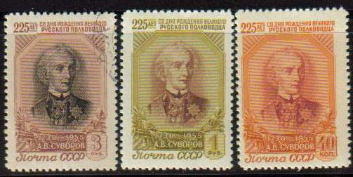 "Russia Scott #1888-1890, used, Marshal Aleksandr Vartan Suvorov, set of 3 <P><a href=""/images/Russia-Scott-1888-1890-Used.jpg""> <font color=green><b>View the image</a></font>"