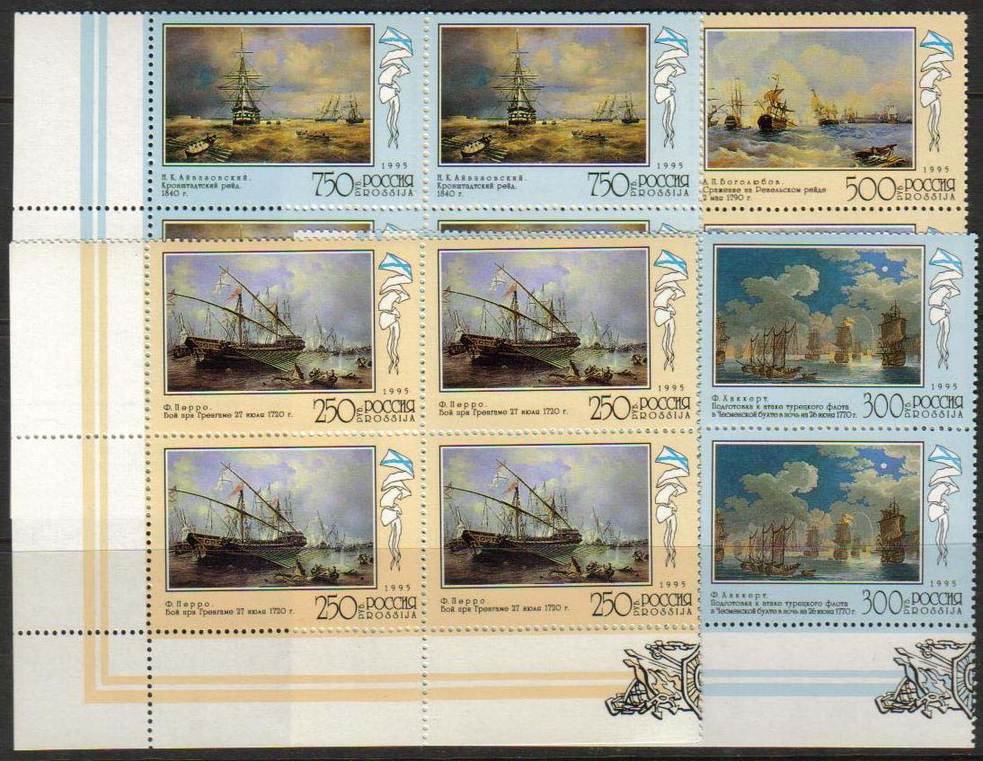 Russia Scott #6287-6290, <font 04> MNH, Soviet Navy, painting by Aivazovsky,  a single set of 4 in CORNER BLOCKS OF 4