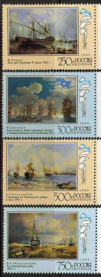 Russia Scott #6287-6290, <font 01> MNH, Soviet Navy, painting by Aivazovsky,  a single set of 4