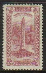 "Turkey Scott #0254, mint, from the ""People Should Worship God"" series, a single stamp <P><a href=""/images/Turkey-254.jpg""> <font color=green><b>View the image</a></font>"