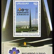 "<font 016>Uruguay, a single Souvenir Sheet showing the Armenian Genocide memorial in Yerevan and the Forget-me-not emblem on the margin.<br>A single Souvenir Sheet<br> <a href=""/images/Uruguay-Armenia-Genocide-100.jpg"">   <font color=green><b>View the image</b></a></font>"