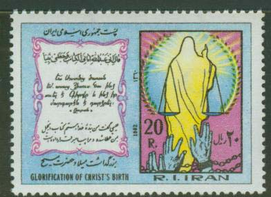 "Iran Scott #2099, Armenian Christmas and image of Christ (WHA #16). <P><a href=""/images/World-Honors-016.jpg""> <font color=green><b>View the image</a></font>"