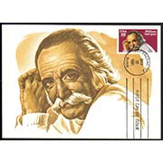 "USA Scott #2538, William Saroyan Maxi Card.  May 22, 1991, Fresno CA cancellation. (WHA #19) <P><a href=""/images/World-Honors-019-Maxi.jpg.JPG""> <font color=green><b>View the image</a></font>"