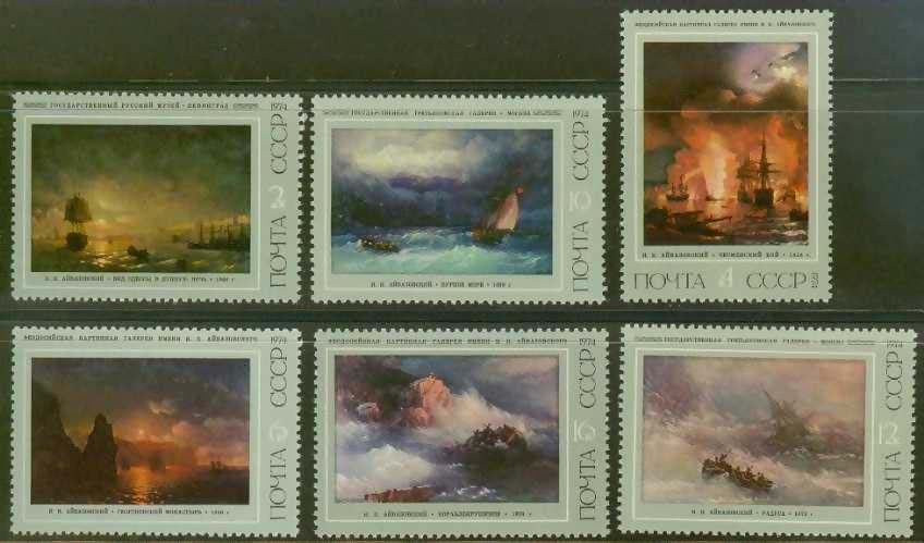Russia Scott #4178-83, Hovhannes Aivazovsky set of 6
