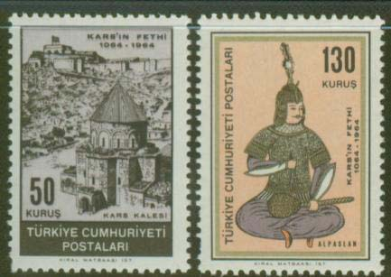 "Turkey Scott #1626-7, Kars (WHA #35). <P><a href=""/images/World-Honors-035.jpg""> <font color=green><b>View the image</a></font>"