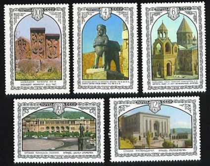Russia Scott #4696-00, Armenian Architecture, set of 5