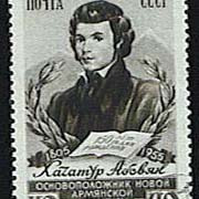 Russia Scott #1799, Abovian, 1956 issue