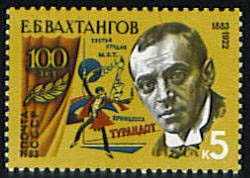 Russia Scott #5162, Vakhtankov, 1983 issue