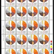 "Cyprus Scott #733, Earthquake in Armenia, Complete sheet of 20 with margin inscriptions and Traffic Lights. <P><a href=""/images/World-Honors-067-Sheet.jpg.jpg""> <font color=green><b>View the image</a></font>"