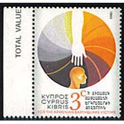 "Cyprus Scott #733, Earthquake in Armenia (WHA #67). <P><a href=""/images/World-Honors-067.jpg""> <font color=green><b>View the image</a></font>"