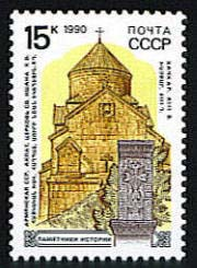 Russia Scott #5918, St. Nishan Church