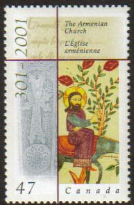Canada Scott #1905, Christianity in Armenia 1700th anniversary,  <P><a href=&quot;/images/World-Honors-071a.jpg&quot;> <font color=green><b>View the image</a></font>