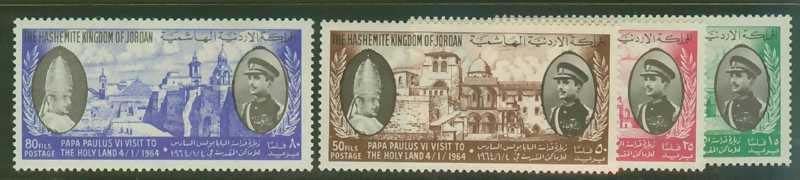 Jordan, Scott #428-31, Armenian Belfry, Bethlehem, 1964 issue (WHA 78)<P><a href=&quot;/images/World-Honors-078.jpg&quot;> <font color=green><b>View the image</a></font>