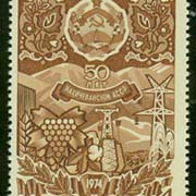 Russia Scott #3822, Nakhijevan, 50th anniversary, single stamp iss