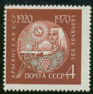 Russia Scott #3750, 50th Anniversary of Soviet Armenia, single sta