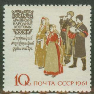 Russia Scott #2425, Armenian National Costumes, 1961 issue.