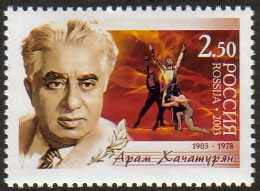 Russia Scott #6765, Aram Khatchaturian birth centennial, single