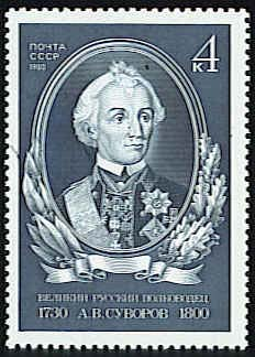 Russia Scott #4878, Suvorov, single stamp, 1980 issue