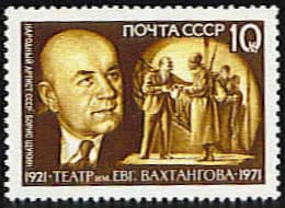 Russia Scott #3907, 50th anniversary of E. Vakhtangov Theater.