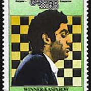 "Korea Scott #2548, Gary Kasparov Chess Champion CTO, singl (WHA #123). <P><a href=""/images/World-Honors-123.jpg""> <font color=green><b>View the image</a></font>"