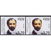 "Abkhazia Scott #xxx, Hovhannes Toomanian, set of 2, both 3.70 Face Value, one has the text in Armenian the other in Abkhazi.  Issued in 2003.<P><a href=""/images/World-Honors-132.jpg""> <font color=green><b>View the image</a></font>"