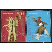 "Argentina Scott #XXXX, Armenia Argentina Joint issue, local dances.  A set of 2 stamps. <P><a href=""/images/World-Honors-141-Set.jpg""> <font color=green><b>View the image</a></font>"