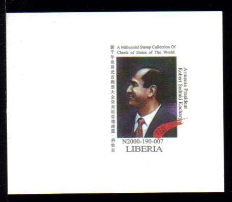"Liberia Scott #xxx, Robert Kocharyan, President of Armenia, Proof. A single stamp (WHA #143). <P><a href=""/images/World-Honors-143-Single.jpg""> <font color=green><b>View the image</a></font>"