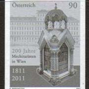 "Austria Scott #New Issue, 200th anniversary of Mechitarists in Vienna, Deluxe Imperf black print.  A Single Stamp. <P><a href=""/images/World-Honors-146-Black.jpg""> <font color=green><b>View the image</a></font>"
