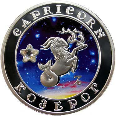 "<Font 031>Armenia Silver Coin, 1 oz. (Z-1)<br><font color=red size=+1>Zodiac, Capricorn<br></font><a href=""/images/capricorn.jpg"">   <font color=green><b>View the image</b></a></font>"